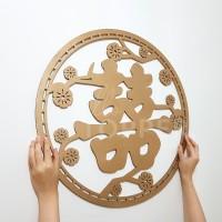 SHUANG XI / DOUBLE HAPPINESS BACKDROP SIGN / DEKORASI SANGJIT /LAMARAN