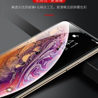CAFELE Tempered Glass iPhone Xs Max Xs iPhone Xr iPhone X ORIGINAL