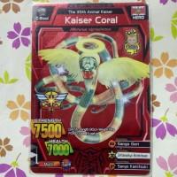 Strong animal kaiser special rare kaiser coral s1