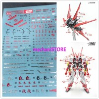 Water Decal MG Astray Red Frame Flight Unit Bronzing DL MODEL