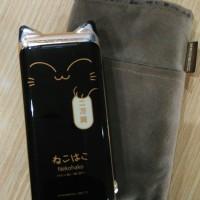 Powerbank probox japan cell battery second