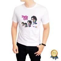 Kaos Distro Baju Tshirt Sheila On 7 SHL03