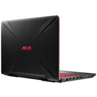 ASUS TUF FX504GD - i7 8750H/ 8GB/ 1TB/ GTX1050 4GB/ WIN10/ 15.6IPS