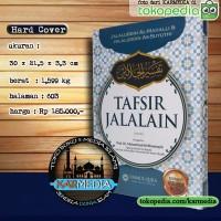 Tafsir Jalalain Dilengkapi Asbabun Nuzul - Ummul Qura - Karmedia