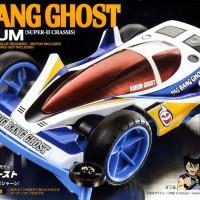 Tamiya Mini4WD 95282 big bang ghost