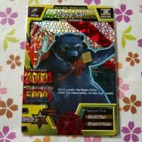 Strong animal kaiser special friend card massa san s2