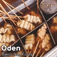 Oden (Baso ikan Korea/ Fishcake) 200g / 4pcs Halal Import