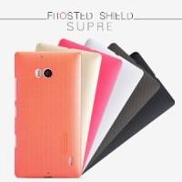 Hard Case Nillkin Nokia Lumia 930 (Bonus! Anti Gores) Murah