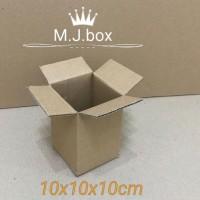 kardus/karton/box packing polos tipis murah meriah