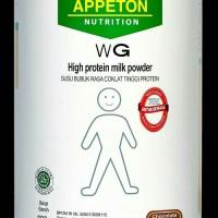 Apeton Weight gain 90gram dewasa