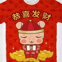 Baju tahun baru imlek sincia Babi (cute pig coin stand)