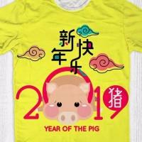 Baju tahun baru imlek sincia Babi (pig lazy cloud)