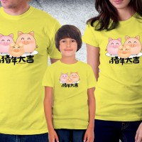 Baju Couple family - Kaos imlek - Three Pig Smile Yellow