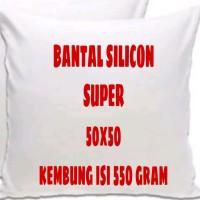 bantal SUPER sofa/kursi polos putih kursi/sofa 50 x 50