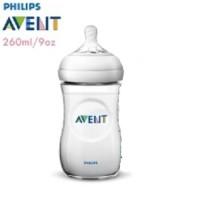 Philips Avent Natural Bottle 260ml (isi 1pc) Botol Susu Bayi