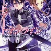 Sword Art Online 10 Alicization Running (Dengeki Bunko) [Light Novel]