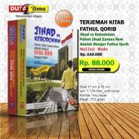 Terjemah Kitab FATHUL QORIB 2 Jilid Lengkap