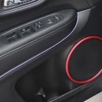 Cover Frame Speaker Audio Front For HRV 2014 - Up