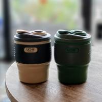 UCHII Collapsible Travel Cup Portable Mug GIFTSET Gelas Kopi Lipat MIX