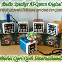 AUDIO SPEAKER MUROTTAL AL-QURAN TP600 (Edisi Anak Sholeh)