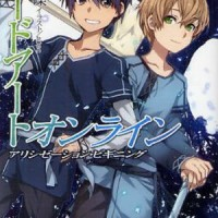 Sword Art Online 9 Alicization Beginning (Dengeki Bunko) [Light Novel]