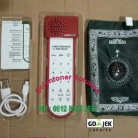 AlfaLink Audio Quran Red