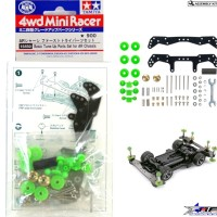 TAMIYA 15450 BASIC TUNE UP PARTS SET FOR AR CHASSIS