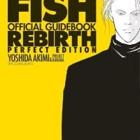 Banana Fish Official Guidebook REBIRTH Perfect Edition - Yoshida Akimi