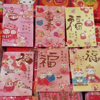 Angpao Jepang Kuning Pink Maneki Neko Ampao Imlek Netral Tebal Murah