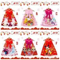CHEONGSAM DRESS CNY IMLEK JW101 UNICORN PONY FROZEN LOL KITTY ANAK 2-7