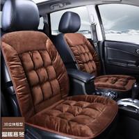 Alas Duduk Jok Mobil Front Seat 1pc Bahan Kain Bludru Empuk Universal
