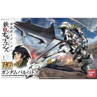 Bandai Gundam HG 1/144 Barbatos