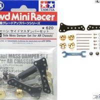 TAMIYA 15459 SIDE MASS DAMPER SET GOLD (FOR AR CHASSIS)