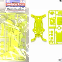 TAMIYA 95202 AR FLUORESCENT COLOR CHASSIS SET (YELLOW)