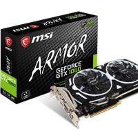 MSI GeForce GTX 1060 3GB DDR5 - Armor 3G OC V1