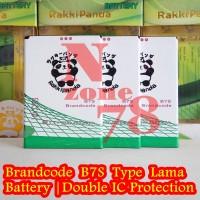 Baterai Brandcode B7S Brand Code B7S Double IC Protection