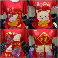 SALE Kaos Spandex Year Of The Pig Random - Merah, M