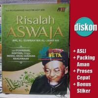 Risalah Aswaja Ahl Al Sunnah Wa Al Jamaah - Muhammad Hasyim Asy Ari