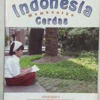Buku bahasa Indonesia kelas 5 bse karangan edi warsidi