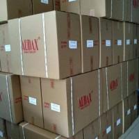 Tweeter AUDAX AX 61 / AUDAX AX-61 / AUDAX AX61 ORIGINAL HARGA PER DUS