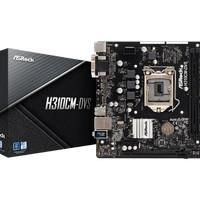 ASRock H310CM-DVS (LGA 1151,H310,DDR4) Support Coffeelake