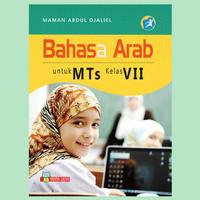 Bahasa Arab Kelas VII SMP/MTs Kurikulum 2013 Revisi