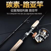 joran pancing ikan 210mm/Rod Shakespeare/fishing rod/alat pancing ikan