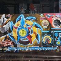DX Ultraman R/B Narakiri Set Bandai rosso blu red blue kiwami crystal