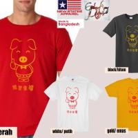 Kaos Baju Imlek 2019 Shio Babi Beruntung - 4