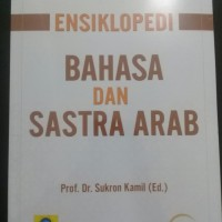 ENSIKLOPEDI BAHASA DAN SASTRA ARAB