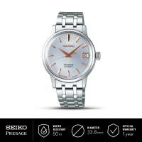 Jam Tangan Wanita Seiko Edition Presage Ladies Automatic Srp855j1