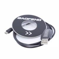 Kabel Data USB Programming Programing untuk Radio HT Baofeng BF-T1