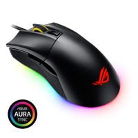ASUS ROG Gladius II 2 Origin RGB Gaming Mouse With Detach Omron Switch