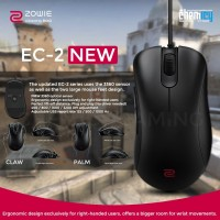 Zowie BenQ New EC2 / EC-2 Gaming Mouse